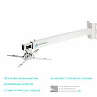 Кронштейн для проектора настенный ONKRON K2D белый