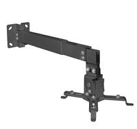 Кронштейн Arm Media Projector-3 (черный)