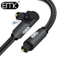 Toslink (SPDIF) -  угловой оптический  кабель EMK 019-002
